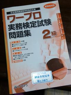 091015_201101.jpg