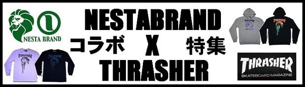 NESTAxTHRASHER コラボ特集