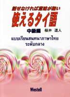 book-110