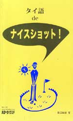 Books-115
