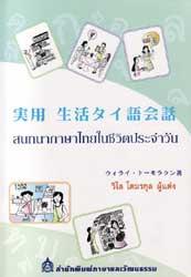 Books-117