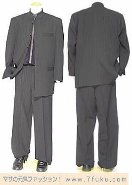 マオカラースーツの詳細ページへ