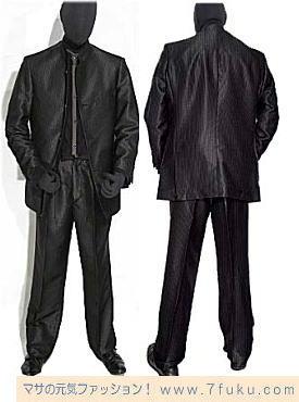 マオカラースーツの詳細画像ページへ