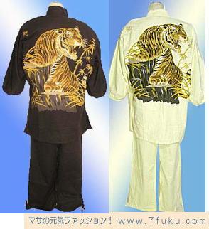 虎柄の作務衣の詳細画像へ