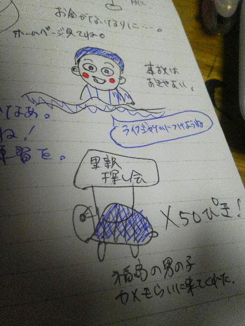 2011101621030001.jpg