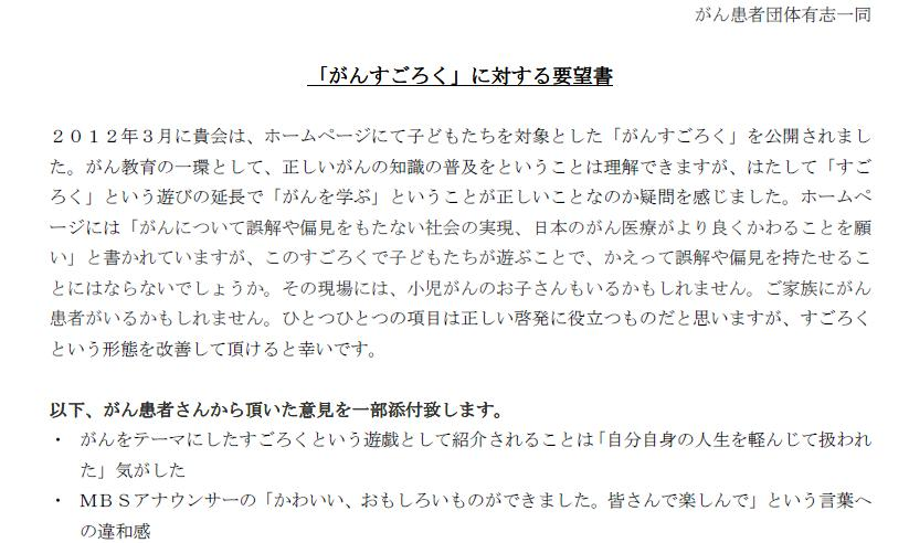 sugorokuyo.jpg