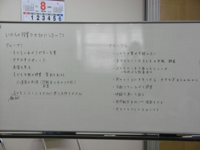 P1000145.JPG