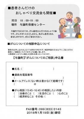 ilovepdf_com-1.jpg