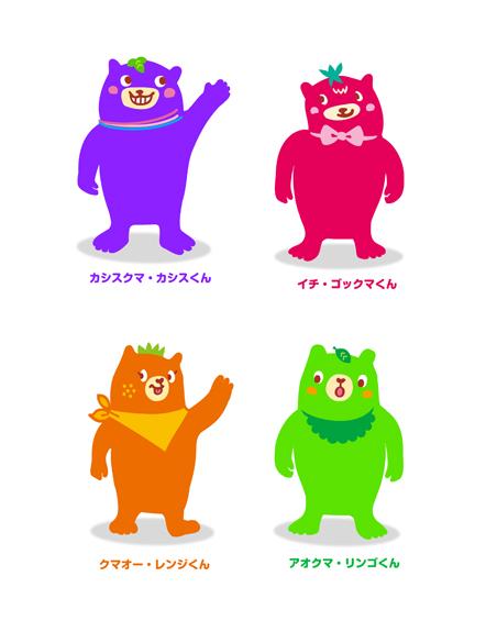 11.11-blog-Bear-1
