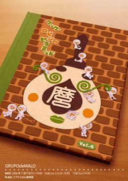 12_8-blog-miira_2