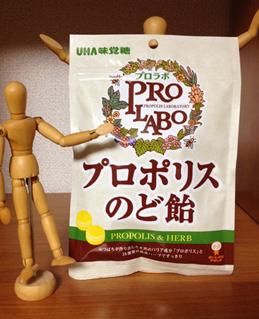 13_1-blog-PROLABO_01