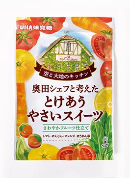 14_6_blog_yasai_01