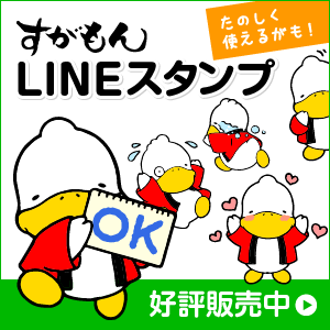 �������LINE�������