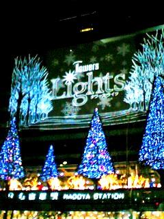 名古屋駅のライトアップ