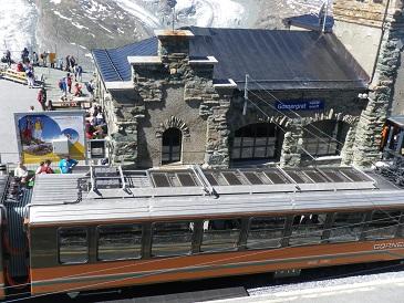 ゴルナーグラード駅