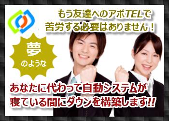 http://www.kyu-sapo.net/bz/2384945/biz03.html?2016