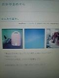 20070103_292393.jpg