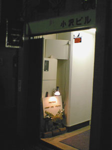 第3回:新宿サニーサイドシアターさん