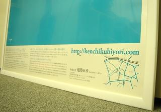 B1サイズ木製ポスターフレーム