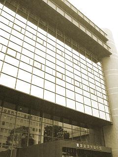 東京産業貿易会館