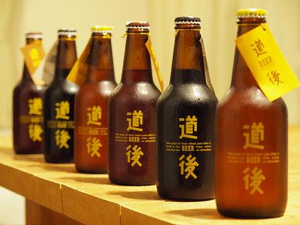 道後ビール各種