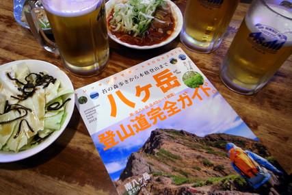 八ヶ岳 登山道完全ガイド。