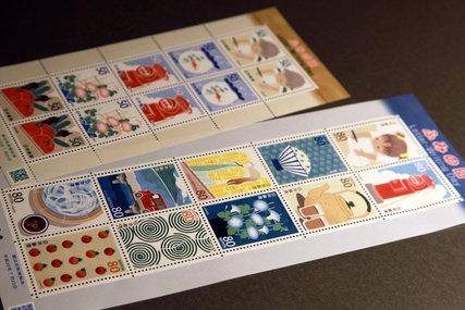 25年ふみの日切手