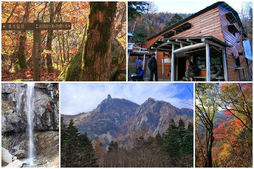 鳳凰三山歩(地蔵岳・観音岳・薬師岳)20131102-04サムネイル