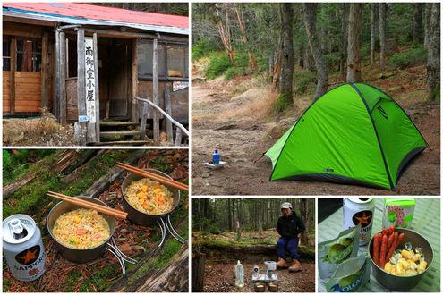 鳳凰三山歩(地蔵岳・観音岳・薬師岳)20131102-04サムネイル1