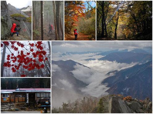 鳳凰三山歩(地蔵岳・観音岳・薬師岳)20131102-04サムネイル2