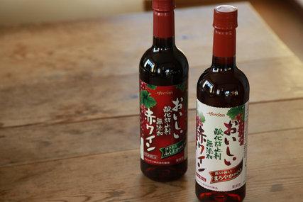 メルシャンの「おいしい 酸化防止剤無添加 赤ワイン」
