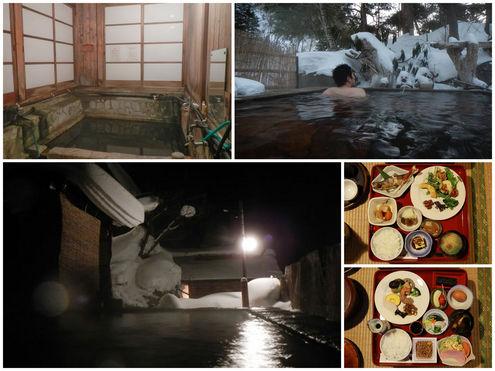 日光澤温泉サムネイル2