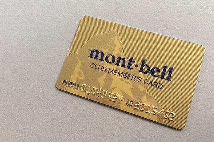 モンベル・ゴールドカード