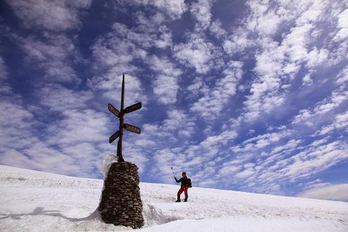 谷川岳山頂手前標識