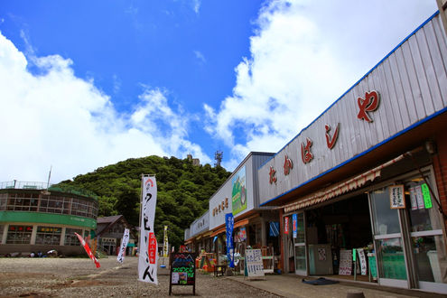 筑波山 御幸ヶ原