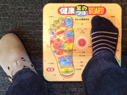健康足のつぼBOARD