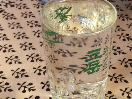 三岳のお湯割りグラス