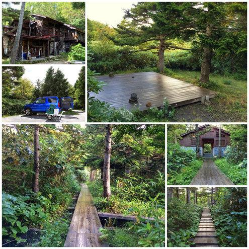 浄土平キャンプ場 サムネイル