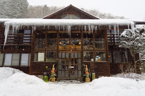 稲子湯旅館