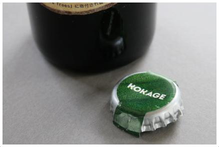 コカゲビール