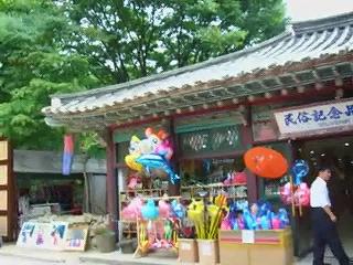'06 韓国旅行☆韓国民族村03