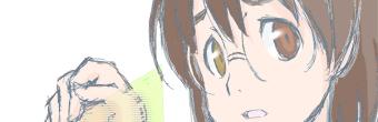 ヤサコ( ´ー`)y−~~