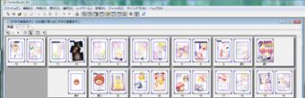 2008夏大祭紀行☆(-ω-#)y-~~~~ごにょごにょ