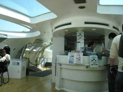 Himiko @ April 2011