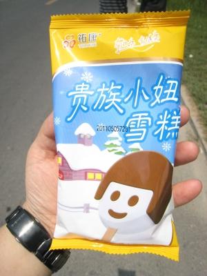 貴族小姐雪糕(中華アイス)