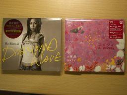 倉木麻衣のCD(DIAMOND WAVE)と大塚愛のCDS(ユメクイ)
