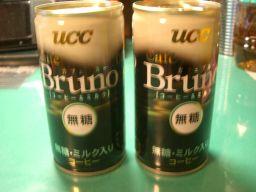 CafeBruno