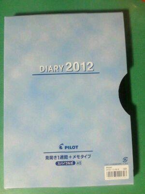 rps20111011_210733.jpg