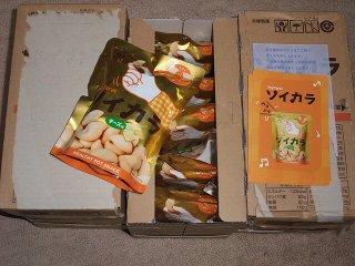 モラタメ_タメ・ソイカラ