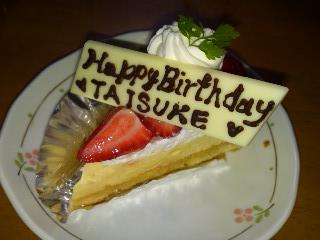 太輔Birthday